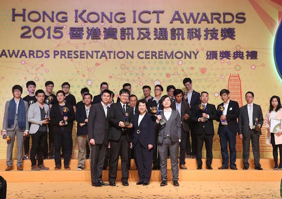 Unwire - HKICT Awards 2015 Interview